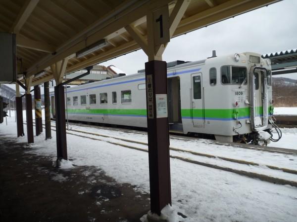 P1210709